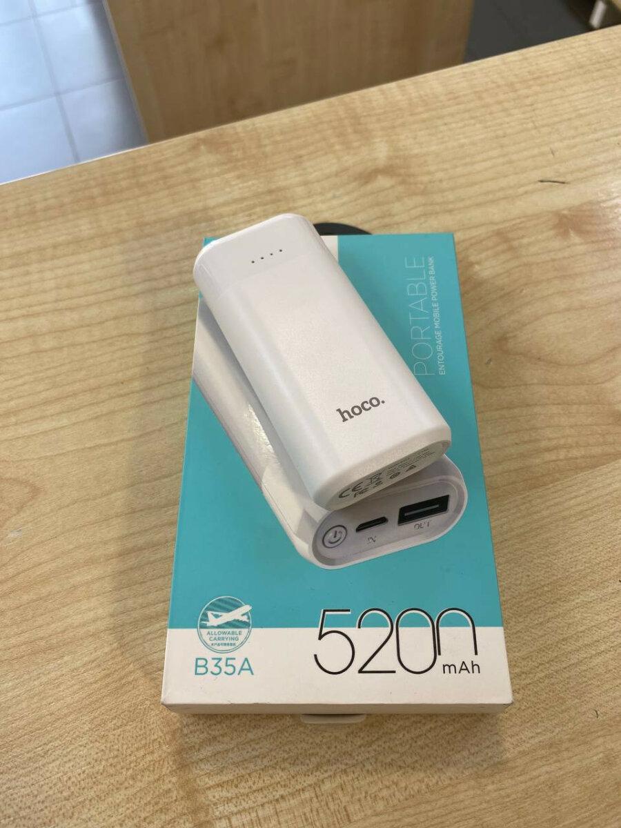 Зовнішній акумулятор Hoco B35A Entourage 5200 mAh white